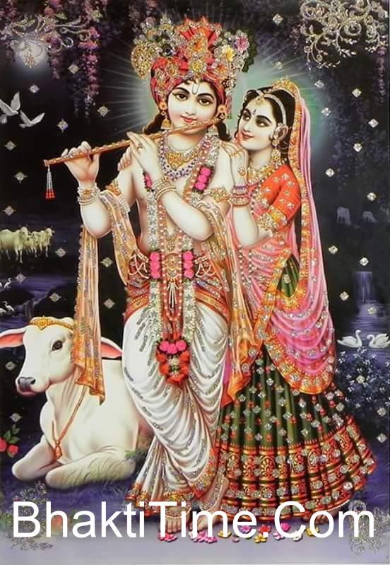 Radha Krishna Wallpapers Bhakti Time