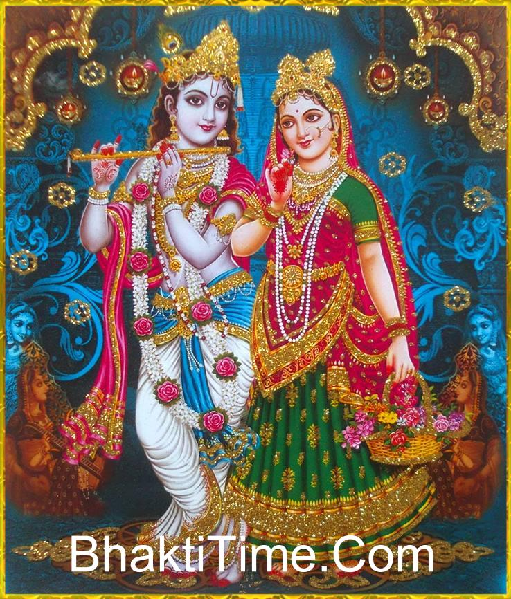 Radha Krishna Wallpapers Bhakti Time